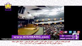حسن ریوندی کنسرت خنده حسن کچل،کلیپ جدید حسن ریوندی در کیش