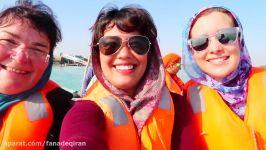 سیاحة في قشم  ولاگ قشم  حجز فنادق قشم  fanadeqiran.com