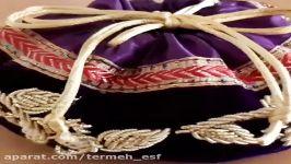 کیسه سنتی مخمل سرمه دوزی توسط خانم سماوی