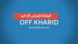 قیمت مشخصات فنی سامسونگ گلکسی آ50 ؛ قیمت خرید Samsung Galaxy A50