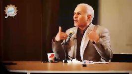 سخنرانی استاد حسن عباسی انسان طراز جامعه بورژوایی