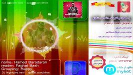 دی جی نایتکور ایرانی آهنگ شاد حامد برادران به نام فقط باشنایتکور Nightcore