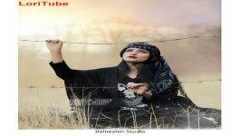 Ghasem Momenzadeh آهنگ لری گُل گُلِ سُهر صدای قاسم مومن زاده شلمزاری