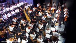 اجرای زنده سمفونی کارون، موومان چهارم شکوه کارون