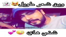 محمد الصحاف ام شعار الطویل ام شعار الطویل محمد الصحاف
