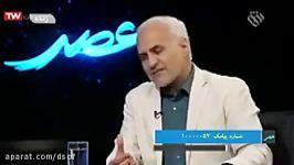 دکتر حسن عباسی اقتدار ایران در بازدارندگی