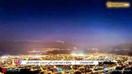 شهر اینسبورگ اتریش شهر زیبای برفی  بوکینگ پرشیا bookingpersia