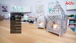 مجموعه توت فرنگی  آشپزخانه جهانی آشپزخانه ماه رمضان 2019  رمضان