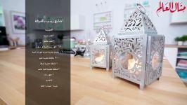 انگشتان دارچین زیناب  آشپزخانه جهانی مانال در ماه رمضان 2019  ماه رمضان
