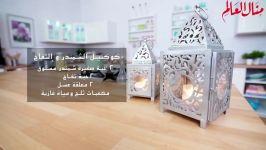 کوکتل چغندر   ماه رمضان جهانی آشپزخانه 2019  ماه رمضان