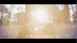 Maher Zain  ماهر زين  هو القرآن   RAMADAN 2018  رمضان 2018
