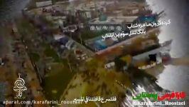نماهنگ لبیک یا خمینی مداحی حاج مهدی رسولی به مناسبت رحلت امام خمینی