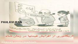 دروغی درباره امیر عباس هویدا سلبریتی های بیسواد ⚘لطفا سلبریتی نباشید ⚘
