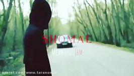 مهراد جَم   شُمال