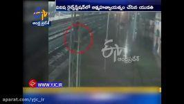 نجات زن جوان در حال خودکشی در ایستگاه قطار
