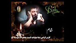 زینب زینب زینب الگوی وفا زینب حاج حسین سیب سرخی
