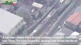 برخورد قطار مسافری کامیون مملو میوه خروج قطار ریل در یوکوهامای ژاپن