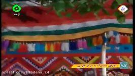 شویل دنا اجرای مشترک شبکه دنا وشبکه فارس موسیقی