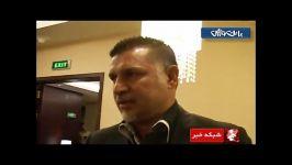 مصاحبه علی دایی در مورد تمدید قرارداد کی روش باخت سن