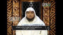 ترنم نور  قاری عبدالحفیظ قاری  سوره ابراهیم