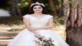 کلیپ لباس عروس  لباس عروس میس دفنه