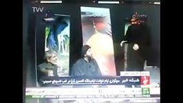 سوتی شبکه خبر پخش زنده شبکه امام حسین شبکه خبر