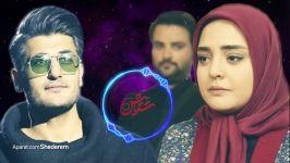 آهنگ جدید شهاب مظفری  تیتراژ سریال «ستایش» صدای شهاب مظفری