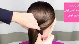 مدل مو دخترانه آموزش چند نمونه بافت مو دخترانه