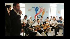 اجرای قطعه امشب شب مهتابه توسط ارکستر پژواک شیراز