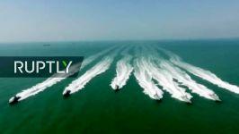 خط نشان نیروهای مسلح ایران برای آمریکا در رژه حوالی تنگه هرمز