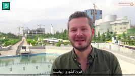 لیست عجیب بلندبالای توریست خارجی نکاتی باید در سفر به ایران رعایت کرد
