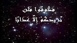 تلاوت سوره نبأ حجاز+نهاوند صدیق منشاوی  مقامات تلاوت