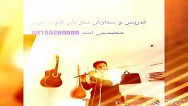 فلوت عربی نای فلوت فلوت نوازی