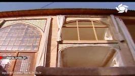 ترانه شهر شیراز صدای آقای محمد خلیلی  شیراز
