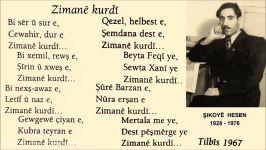آهنگ کردی همراه متن  هنرمند ارمنی آرام تیگران  زمانه کردیزبان کردی