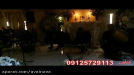 گروه موسیقی ختم مراسم ختم مداحی عرفانی tarhimerfani.ir