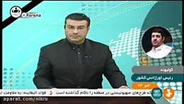 تعداد جان باختگان ازدحام جمعیت در کرمان ۳2 نفر تعداد مصدومان ۴۸ نفر اعلام شد
