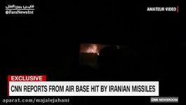 اولین تصاویر لحظه اصابت موشک های سپاه به پایگاه عین السعد داخل پایگاه