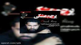 آهنگ رضا صادقی پرچم مشکی