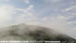 کوه گِل فشان کهیر زیباترین عجیب ترین مناطق توریست پذیر ایران