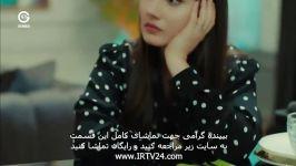 سریال سیب ممنوعه دوبله فارسی 134  Sibe Mamnoee  Duble  134