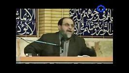 حقوق بشری یا حقوق حیوانیاستاد رحیم پورازغدی