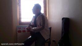 روز پدر  روز پدر مبارک روز مرد Happy fathers dayShahab Fassihi