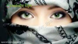 داستان واقعی حسودترین زن عربستانی بواسطه چشمهایش معروف شد