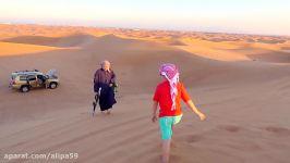 دیانا روما به سفر دبی میرن  قسمت 5 صحرا