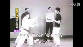 نمایش زیبای Bruce Lee در سال 1969 در هنگ گنگ