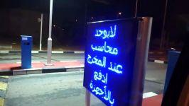 دیانا روما پرنسس خانم ❤️ سفر هیجان انگیز به شهر دبی 1