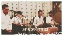 موسیقی سنتی ۹۷ ۶۷ ۰۰۴ ۰۹۱۲ اجرای موسیقی سنتی گروه سنتی