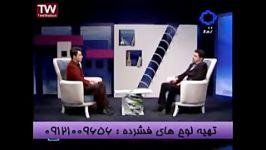 رازهای مطالعه کنکوری استاد احمدی در طعم مطالعه