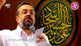 مولودی خوانی  به مناسبت ولادت امام حسین علیه السلام  حاج محمود کریمی